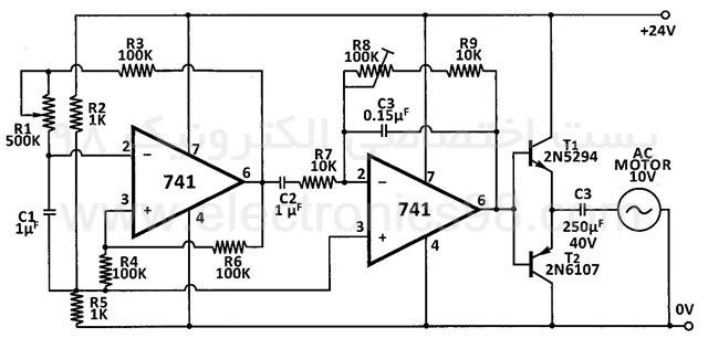 کنترل سرعت موتور AC به روش تغییر فرکانس با 741