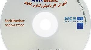 AVR Programming Tutorials-s