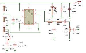 Audio signal generator1