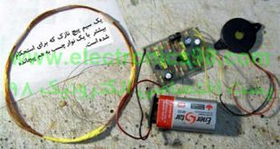 Chemelec-Simple-BFO-Detector-PIC
