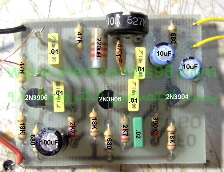 تصویری از کیت مونتاژ شده دستگاه فلزیاب BFO از نوع اسیلاتور فرکانس ضربه ای