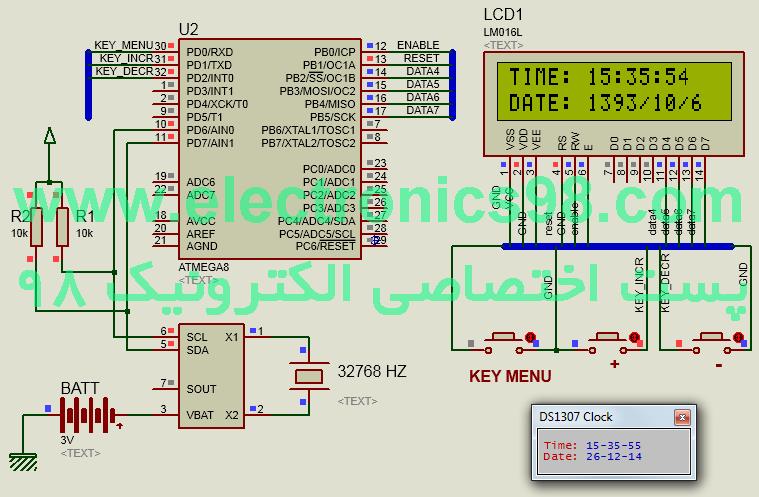 ساعت و تقویم شمسی دیجیتال با آی سی ساعت DS1307