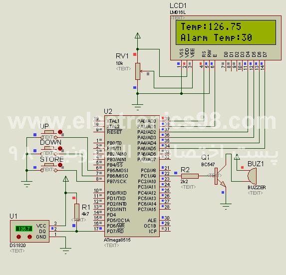 دانلود پروژه کنترل دما با میکروکنترلر AVR و سنسور DS1820