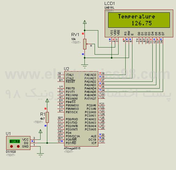 ساخت دماسنج با سنسور دمای DS1820 و میکروکنترلر AVR