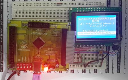کار با پورت ها در میکروکنترلرهای ARM
