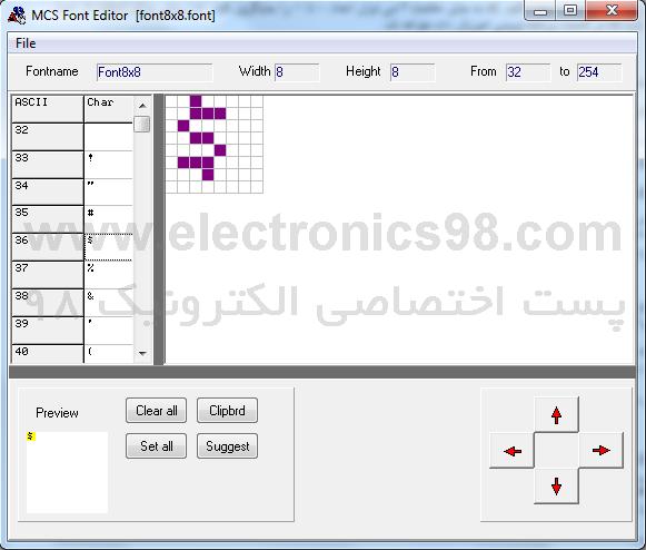 آموزش کار با نرم افزار برنامه نویسی BASCOM-AVR