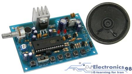 دانلود پروژه ضبط و پخش دیجیتال صدا با آی سی ISD25120 توسط میکروکنترلر AVR