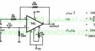 If-the-non-inverting-AC-amplifier