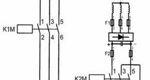Industrial-Power-Circuit-No37