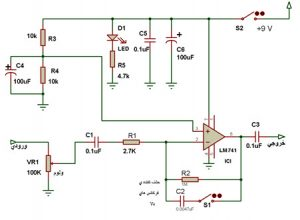 Inverting amplifier with high gain1