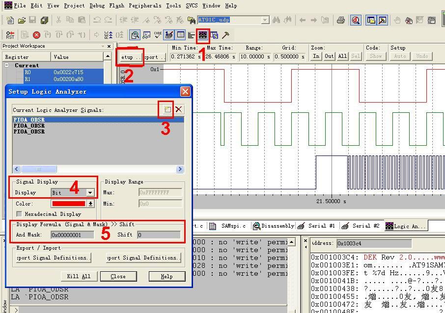 نحوه تنظیم پنجره Setup Logic Analyzer در نرم افزار Keil Uvision