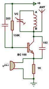 MW با ترانزیستور BC108