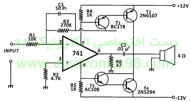 ساخت آمپلی فایر 12W وات با آمپ امپ 741