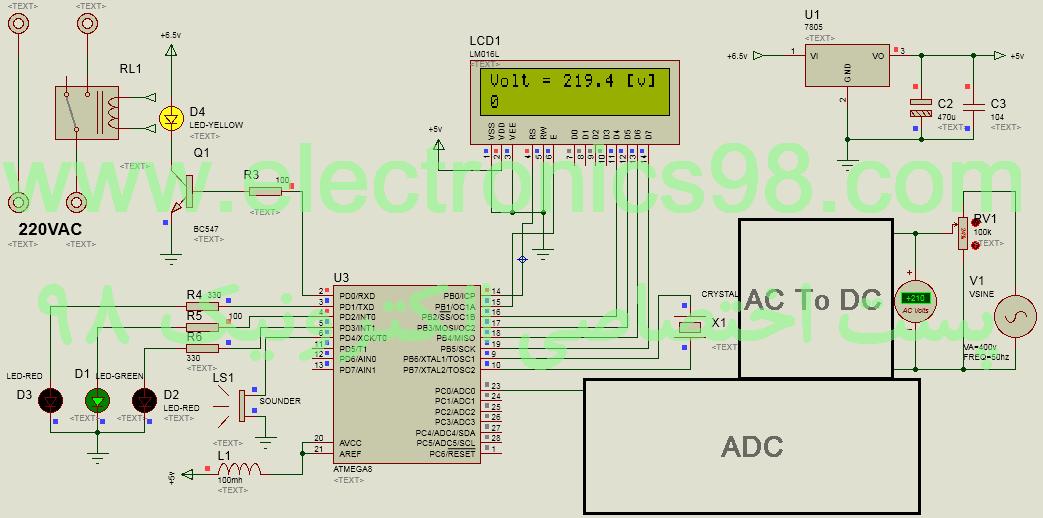 ساخت محافظ حرفه ای ولتاژ با قابلیت نمایش ولتاژ شبکه