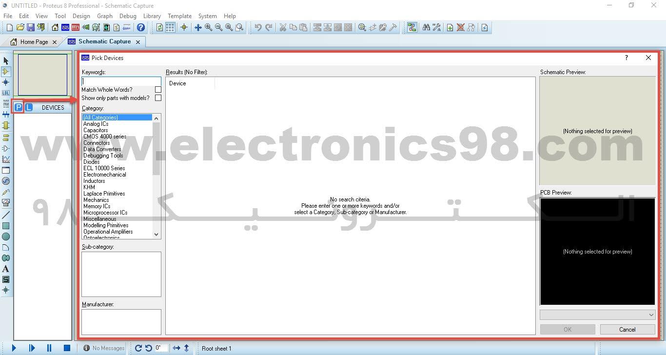 صفحه انتخاب قطعه در نرم افزار Proteus