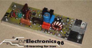RF-Amplifier-10W
