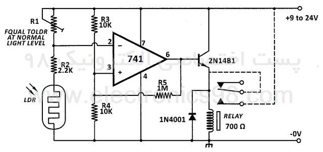 رله فعال شونده با نور توسط سنسور LDR و آپ امپ 741