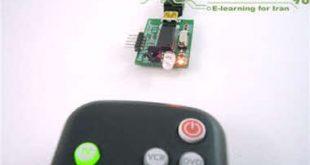 Remote-Control-IR