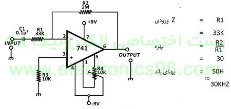 تقویت کننده AC معکوس گر با آی سی آپ امپ 741
