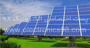 دانلود فیلم نحوه ساخت سلول های خورشیدی