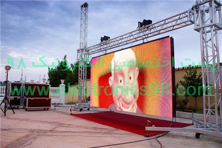 فیلم نحوه ساخت تلویزیون های LED شهری غول پیکر