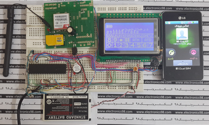 ساخت موبایل لمسی ساده با میکروکنترلر AVR و ماژول SIM900