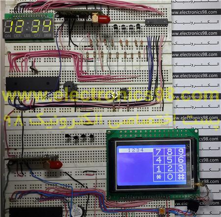 ارتباط بی سیم دو میکروکنترلر AVR با ماژول HM-TR