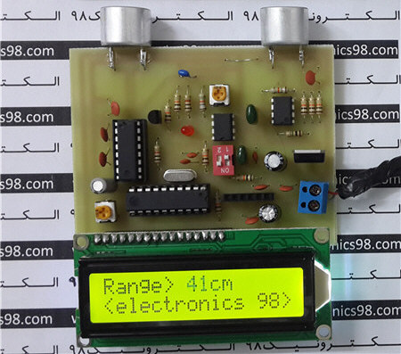 پروژه آماده فاصله یاب اولتراسونیک با MAX232 و میکروکنترلر AVR